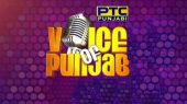 Voice-of-Punjab-Season-10-Auditions