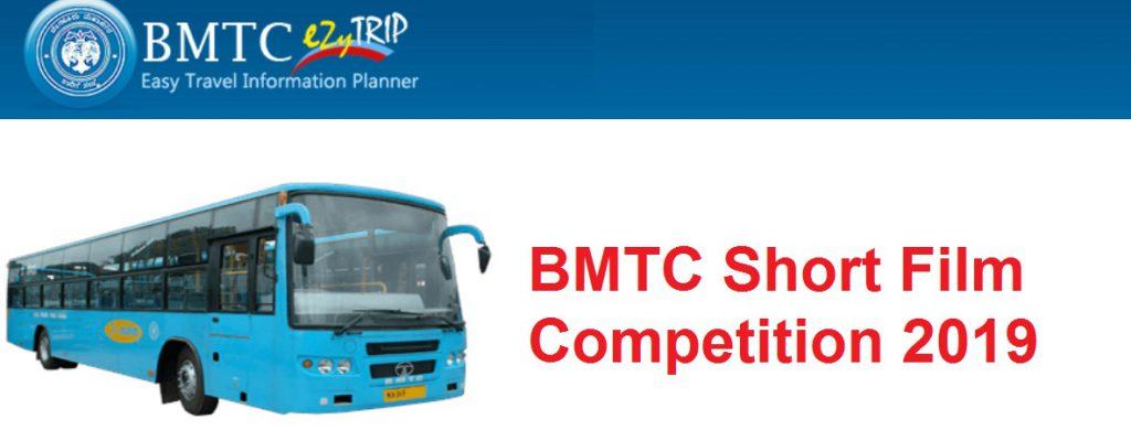 BMTC Short Film Competition