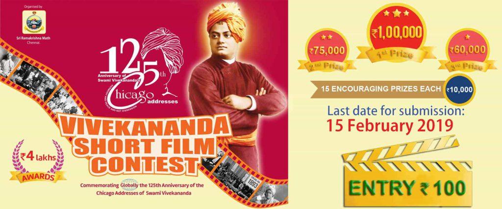 Vivekanand Short Film Contest