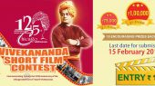 Vivekanand Short Film Contest